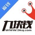 九块钱商城app官方下载 v1.0.0