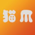 猫爪生活app官方版下载 v1.0