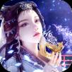 仙侠飘渺纪游戏官方正版下载 v1.9.1