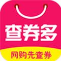 查券多app下载 v0.0.7