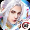 仙道行手游官方最新版 v1.0.0