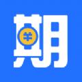 分期专家贷款官方版app下载 v1.0.3