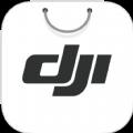 大疆商城官方版app下载 v1.0
