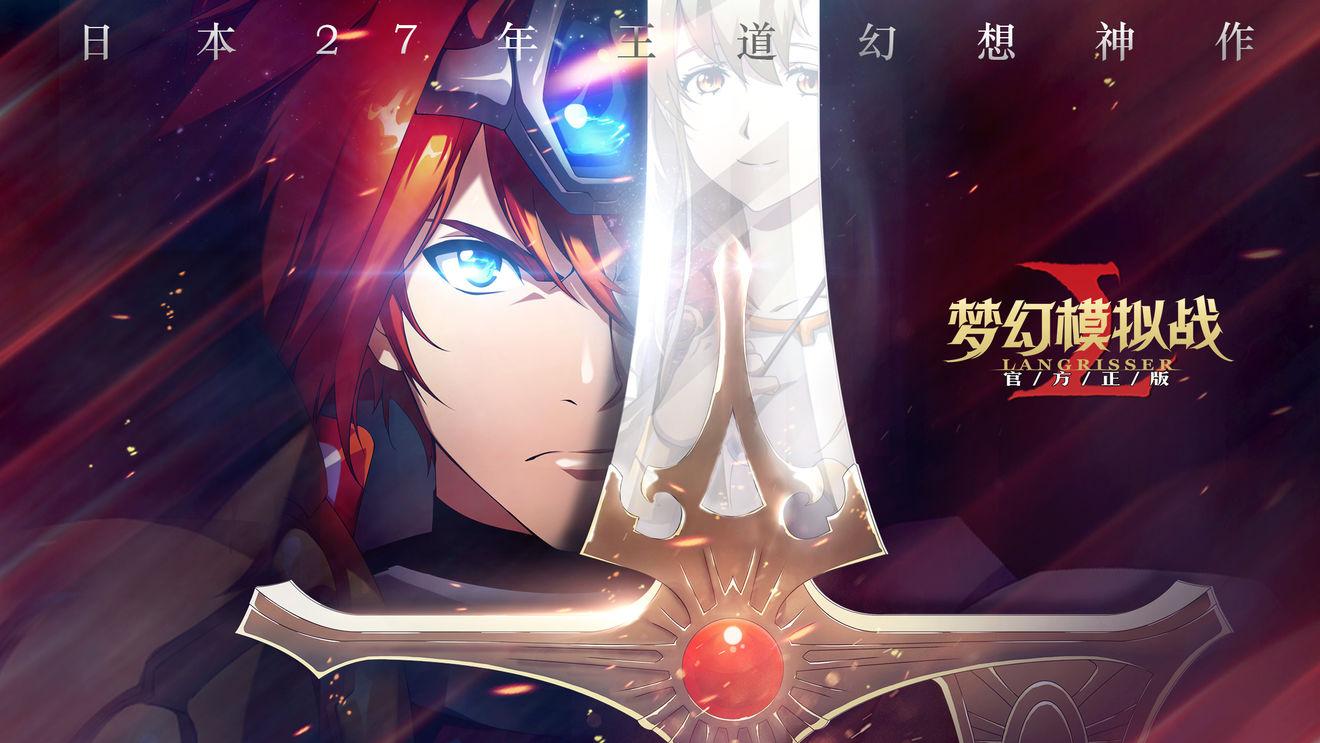 梦幻模拟战8月2日IOS首发 七大活动澳门金沙官网活动上线![多图]