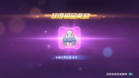 QQ飞车手游8月份活动礼包 8月礼包领取地址合集[多图]