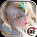 王者传说官网IOS版 v1.0.0