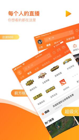 斗鱼短视频app官方手机版最新下载地址图1: