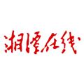 湘潭在线app客户端下载 v1.0