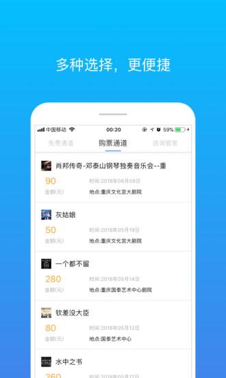 好信钱包ios苹果版软件app图片4