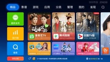 当贝市场TV版官网app下载安装图2: