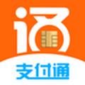 POS直营app官方下载 v1.0