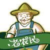 老农民商城app下载手机版 v1.0.3