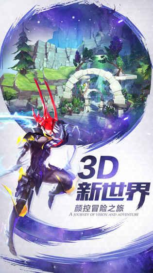 剑与轮回游戏下载官方网站图4: