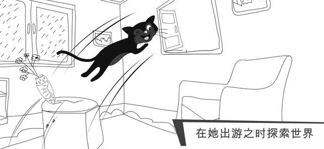 猫咪出游逃跑喵星人攻略大全 全关卡图文通关总汇[多图]