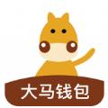 大马钱包官方app下载手机版 v3.5.2