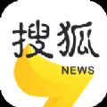 搜狐资讯版app官方版下载安装 v3.1.19