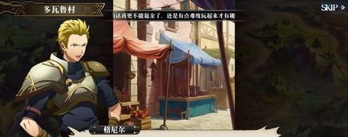 梦幻模拟战手游第一章攻略 第一章通关图文汇总[多图]