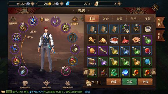 万王之王3D8月30日更新公告 开放传说武器玩法[多图]