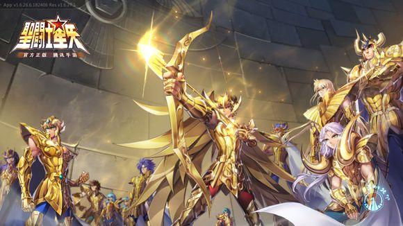 圣斗士星矢手游8月30日更新公告 新增亡者之铠斗士、元素神殿玩法[多图]