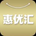 惠优汇官方版app下载安装 v1.1