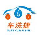 车洗捷官方软件下载app v1.0