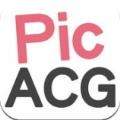 PicACG2.1.0.8官方2018最新版下载