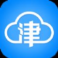 津云app官方版下载 v2.0.5