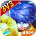星耀对决手游安卓官方正版下载 v1.0.0.25457