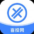 喜投网app软件下载安装 V1.0.2