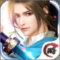 逍遥群侠录游戏最新官方正版下载 1.0.0