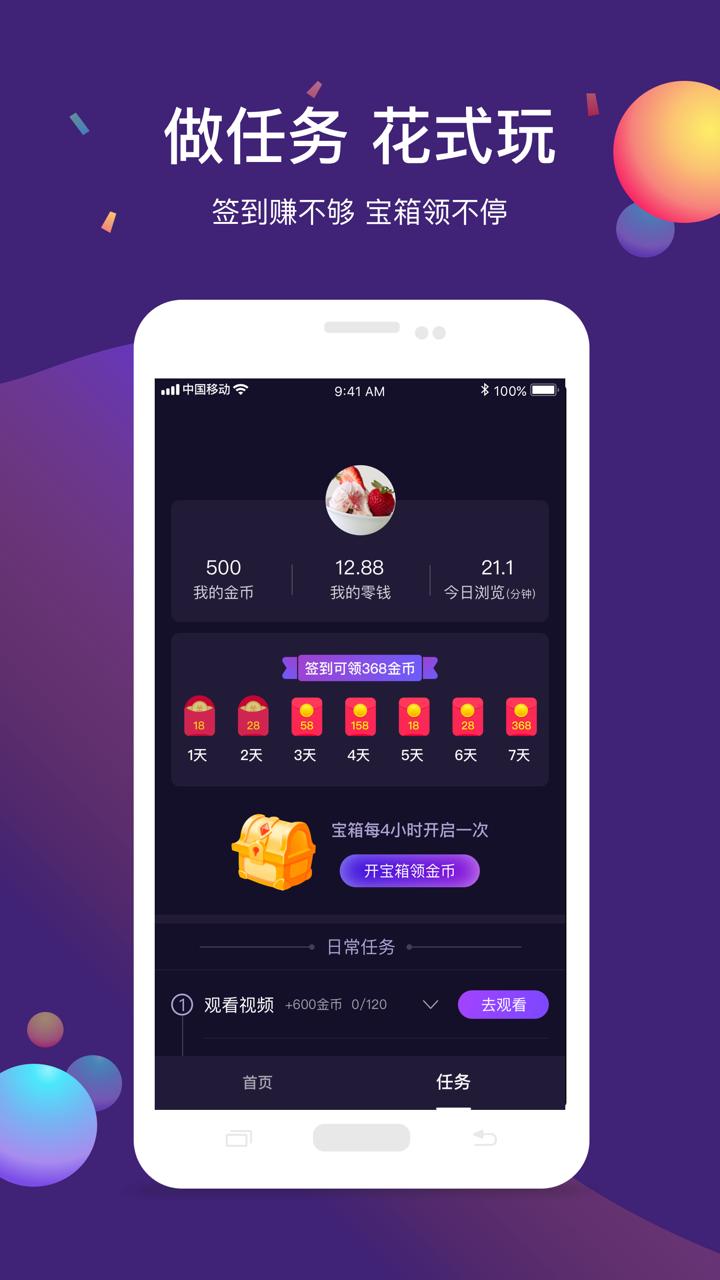 芸豆小视频app下载 云豆直播app下载