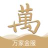 华夏万家金服1.3.1版本app下载