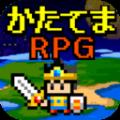 随意冒险游戏安卓版下载 v1.2.0