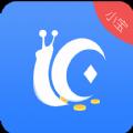 蜗牛小宝贷款最新版本app下载 v1.0.0