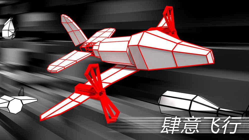 雷电试飞员VR无限金币中文破解版图1: