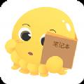 章鱼记账官方版app下载 v1.0