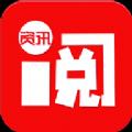 阅资讯赚钱软件app下载 v0.1.0
