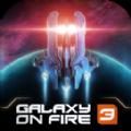 Galaxy on Fire 3完整版无限金币破解版 v1.6.9