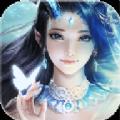 仙魂传手游官方最新版 v0.4.29