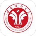 西南政法大学官方app下载手机版 v1.0
