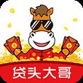 贷头大哥借款官方版app下载 v1.0
