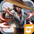 忍者玩万世王朝手游官方正式版 v106.0