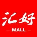 汇好商城app安卓版下载 V1.0.00