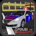 AAG Polisi Simulator游戏安卓中文版 v1.01