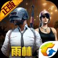 微信刺激战场赛事助手官方小程序游戏 v1.0