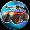 无限战车游戏官方最新版 v1.0