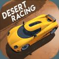 Desert Racing 2018游戏安卓最新版下载 v1.4