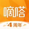 嘀嗒顺风车司机版app下载 v7.4.5