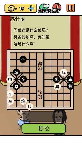逃离皇宫游戏安卓最新版图1: