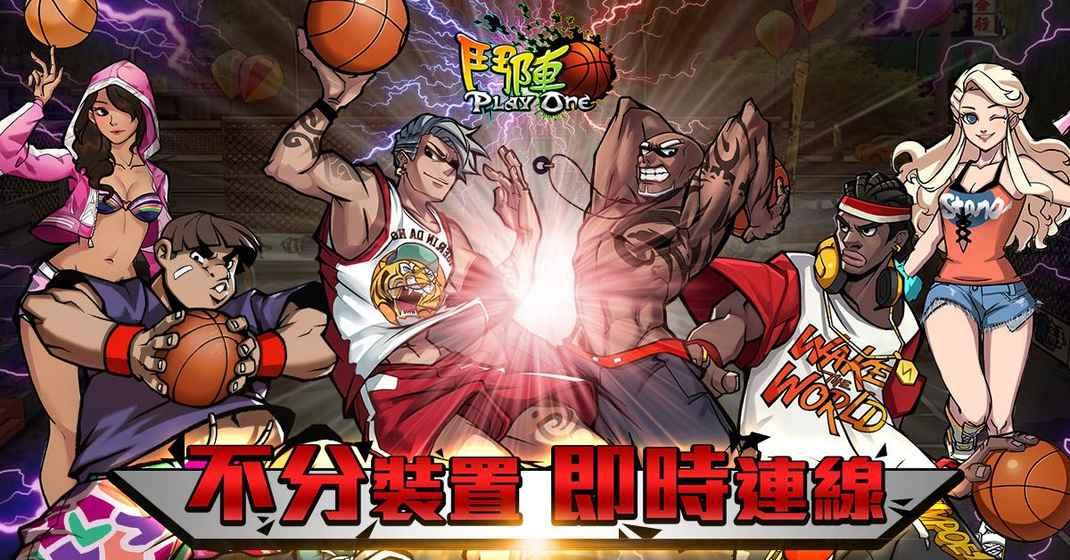 斗阵PlayOne官网正版游戏安卓版图5: